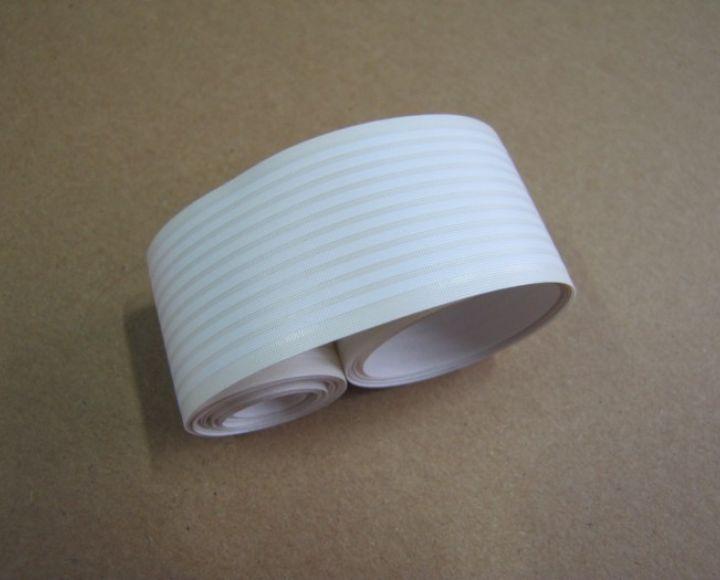 Samolepky, pásiky biele 1,5 mm,dĺžka 150 cm