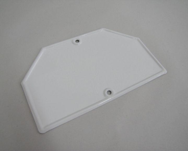ŠPZ zadná s prelisom - 20x12 cm